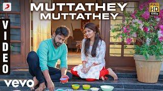 Nenjamundu Nermaiyundu Odu Raja - Muttathey Muttathey Video | Rio Raj, Shirin | Shabir