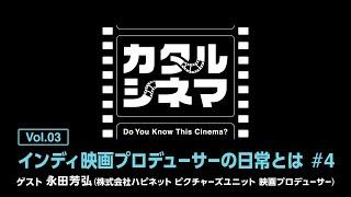 健太郎 ツイッター リアルタイム 伊藤