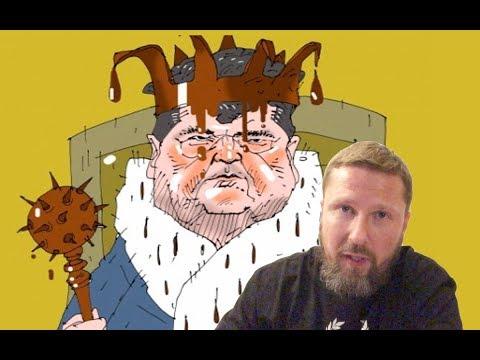 Король пpoститyток thumbnail
