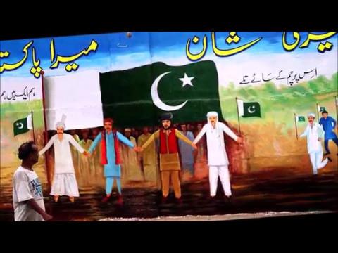 Pakistan Cultural Talk (Bauhaus University Weimar) 2016