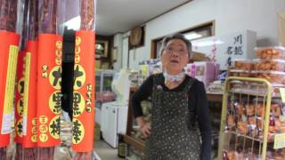 Японские бабушки. Беседа о хлебе и культурный обмен.