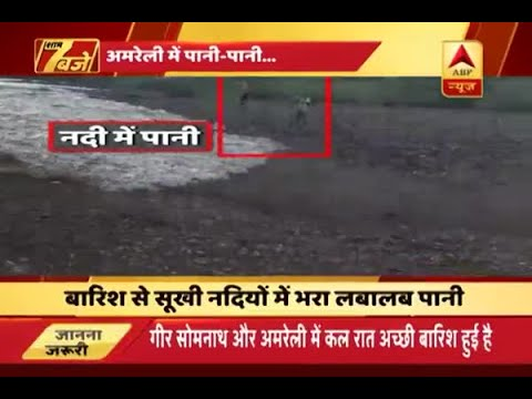 Gujarat: Watch how two men run for their lives as heavy rainfall fills up dry river rapidl