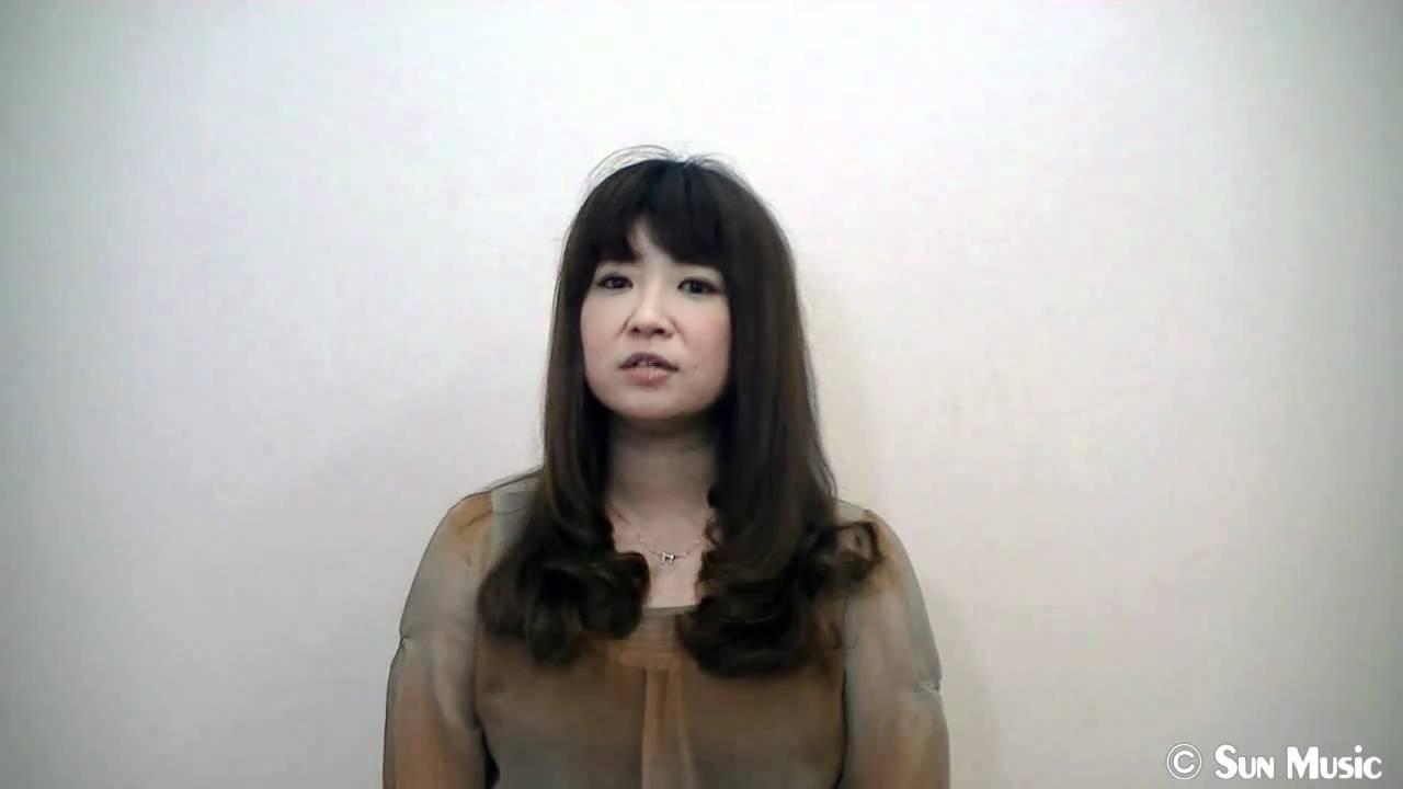 城山美佳子メッセージ - YouTube