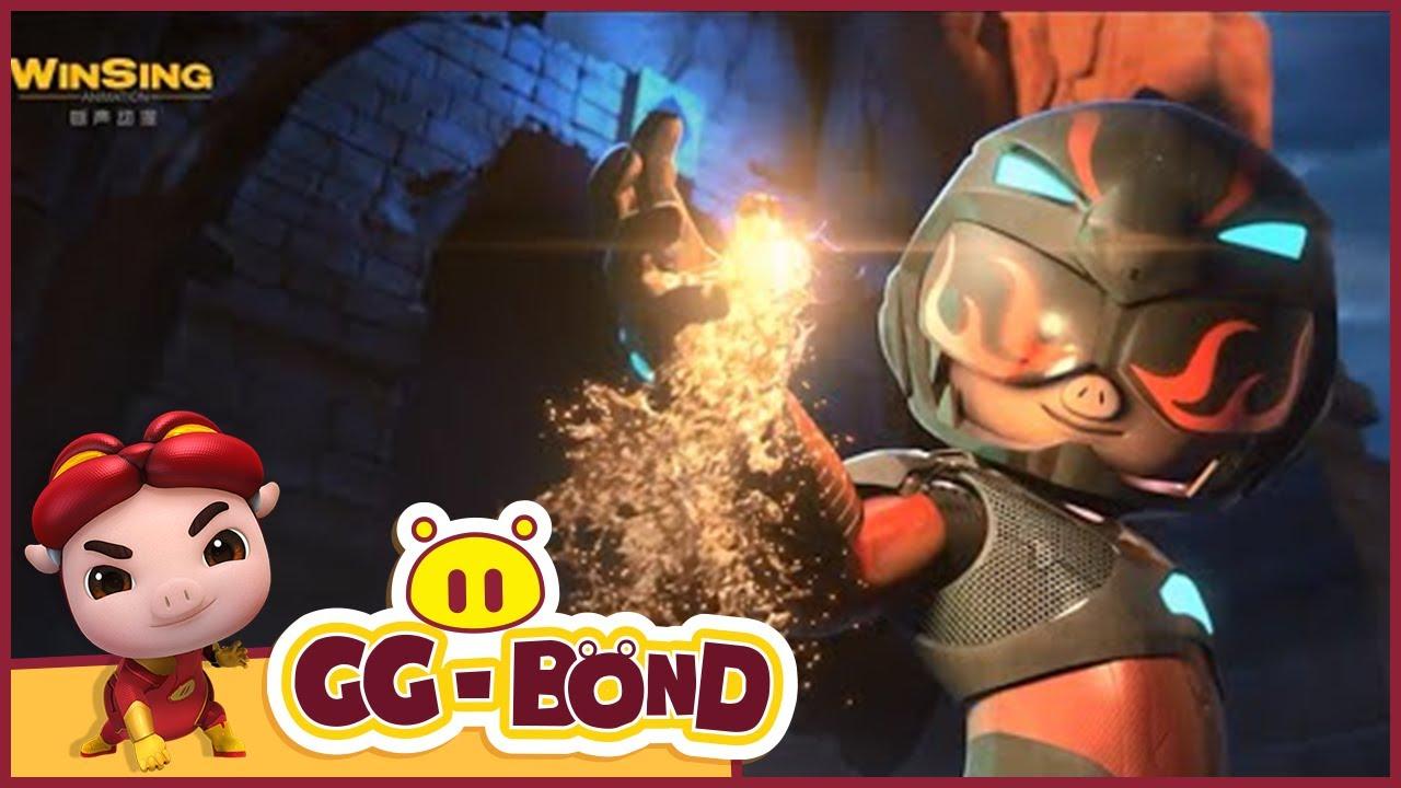Trailer 01 - GG Bond Guarding 豬豬俠 大電影 第四部 英雄豬少年 精彩片花