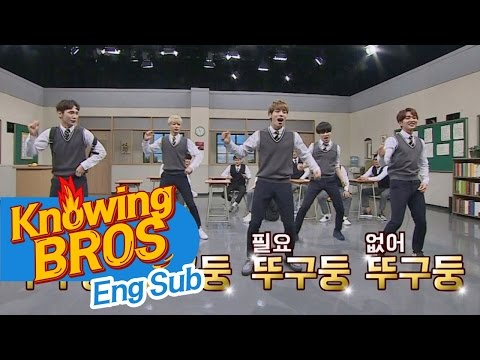 '1 of 1' by SHINee - 'Knowing Bros' Ep.50
