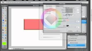Фотошоп онлайн Урок №5(2) Стили слоя
