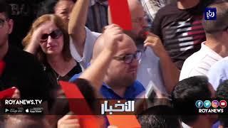 تظاهرة في رام الله للمطالبة بتعديل قانون الضمان الاجتماعي - (15-10-2018)