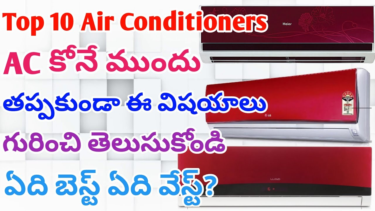 top10 air conditioners in india best air conditioner brands in