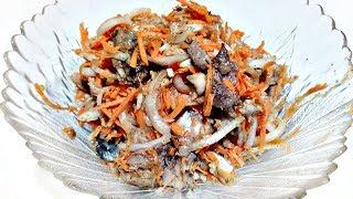 Хе из скумбрии! Ну очень вкусное  корейское блюдо!