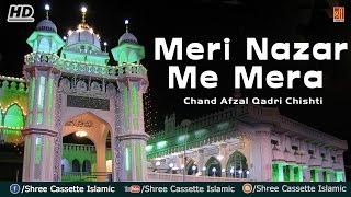 Qawwali - Meri Nazar Me Mera Sanam Bemisaal Hai | Mera Imaan Ho Khwaja | Chand Afzal Qadri Chishti