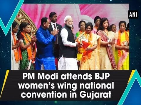 PM Modi attends BJP women's wing national convention in Gujarat