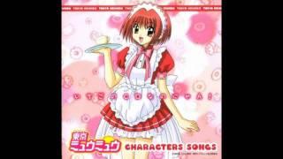 Tokyo Mew Mew - Koi wa a la Mode (LOVE EXTENDED MIX - Ichigo Solo) - Saki Nakajima (Ichigo Momomiya)