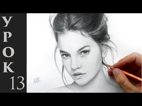 видео: Как нарисовать портрет карандашом - обучающий урок(основы + такой портрет)!