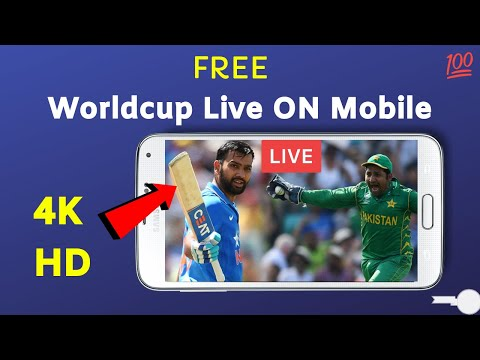 How To Watch Cricket Worldcup 2019 Live In Mobile | World Cup 2019 Live Streaming 2019