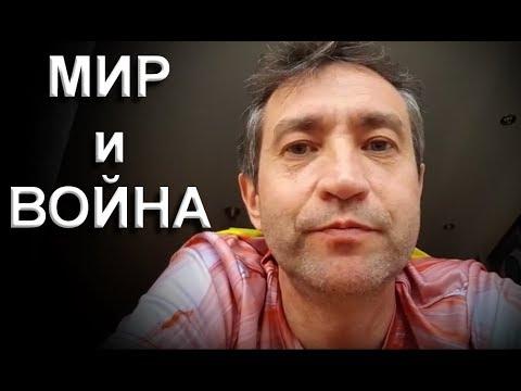 Игорь (2008) смотреть онлайн бесплатно в хорошем качестве