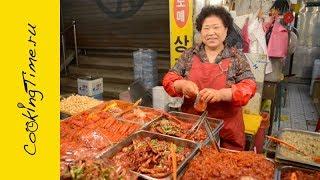 ЕДА В СЕУЛЕ 🇰🇷 ГДЕ ПОЕСТЬ вкусно недорого и колоритно в Сеуле 🍲 РЫНОК Кванчжан / Gwangjang Market