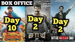 Box Office Collection Of Saamy Square, Seemaraja & Batti Gul Meter Chalu | 22 Sep, 2018 | Box Office
