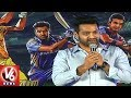 Jr NTR Speech | Brand Ambassador For IPL 2018 Telugu | V6 News