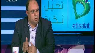 محمود صبري : «أكثر ما ازعج الجمهور فى أزمة عبد الله السعيد.. المبالغ الضخمه» | مع شوبير