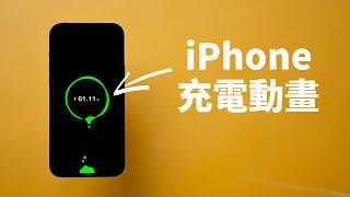 5個最新超強iPhone使用技巧 Feat. iOS14.3 iPhone12 隱藏功能|小耳朵吃播|大耳朵TV