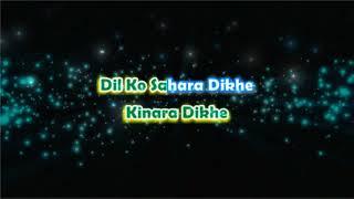 Tum Mile - love Reprise | karaoke singing | sumit Dubey
