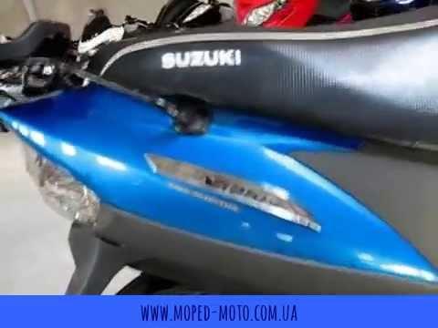 Мотоцикл Чоппер BRIAR STREETFIRE 250 см3 - YouTube