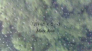 Songwriting, Piano, Vocal, Photographs (taken with flip phone) by M...