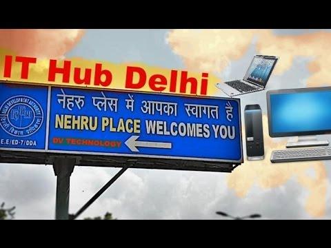 [Hindi] Cheapest place to buy PC in Delhi | Nehru Place market New Delhi