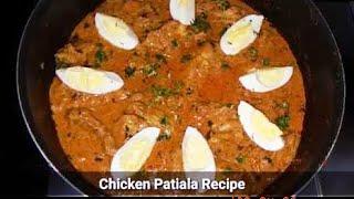 Patiala Chicken Recipe|Restaurant Style Chicken Patiala recipe|The HFQ Recipes