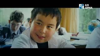 Лучшие отечественные фильмы для детей - на телеканале «Ел арна!
