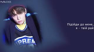 BTS -  Pied Piper UKR SUB/ українські субтитри
