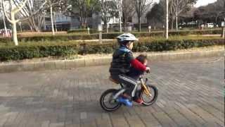 BMW Kids bike Tandem 1(, 2012-04-01T14:53:07.000Z)