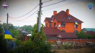 Скандальный экс начальник ГАИ Украины показал свой дом//Разведка