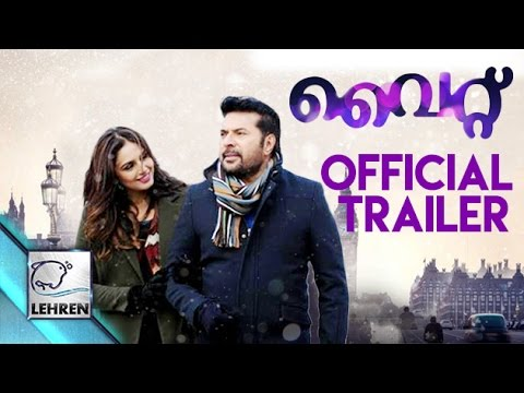 'White' Movie Official Trailer | Mammootty, Huma Qureshi | Review  | Lehren Malayalam