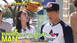 """Hong Jin Young """"I'll slice it for you!"""" 💕[Running Man Ep 266]"""