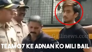 07 Adnaan From Bandra Police Jail To Bandra Magistrate Court Adnan Released On Bail