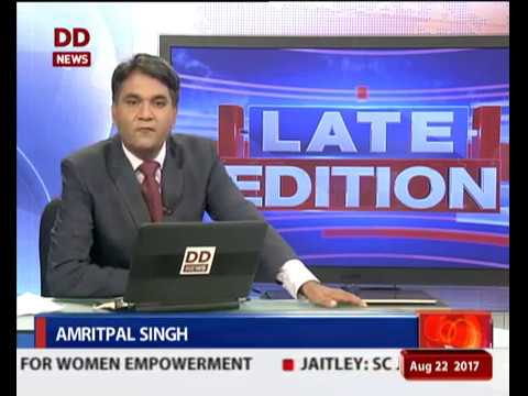 Late Edition: US South Asia Policy | 22/08/2017
