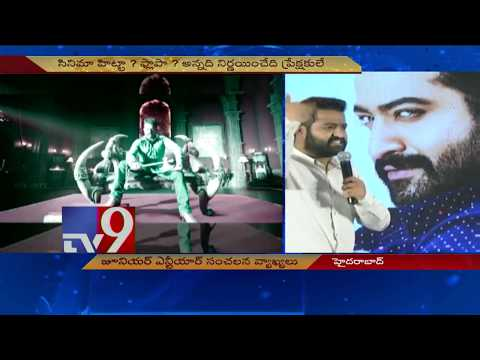 Jr NTR strong counter to film critics | Movie reviews | Jai Lava Kusa Success Meet | TV9