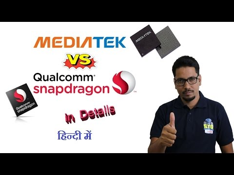 Hindi || Mediatek vs QUALCOMM Snapdragon processor in details.