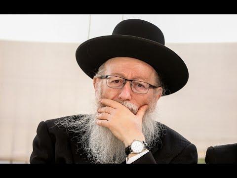 Israel Health Minister,