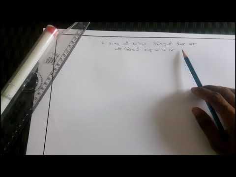 triangular prism, how to draw triangular prism त्रिकोणी प्रिसम काढणे by parag sir
