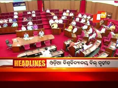 7 AM Headlines 15 Sept 2017 | Latest Odisha News - OTV
