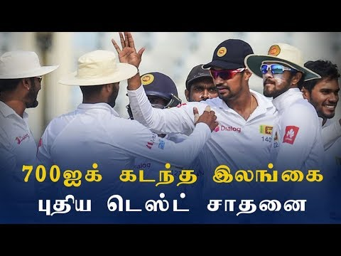 ThePapare Tamil weekly sports roundup - Episode 14