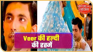 Glimpse Of Haldi Ceremony From The Serial 'Apna Time Bhi Aayega' | Saas Bahu Aur Saazish