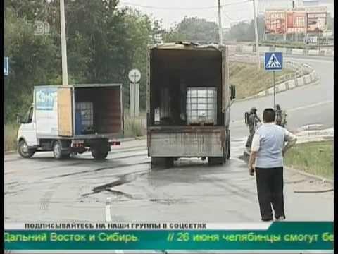 Разлив соляной кислоты на Меридиане в Челябинске устраняли 2 часа