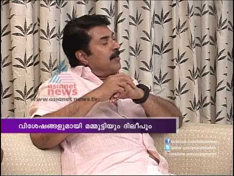 Interview with Mammootty & Dileep, 23rd Jan 2013, Part-1