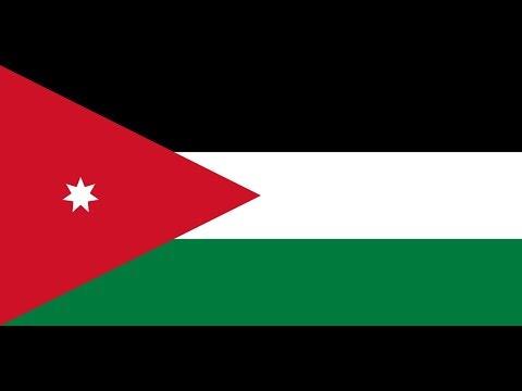Флаг Иордании.