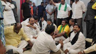 అసెంబ్లీ బయట చంద్రబాబు ధర్నా | Chandrababu Dharna Outside Assembly