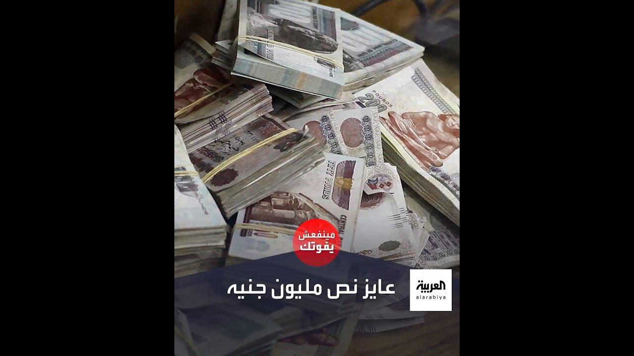 خناقة بين زوجتى النقاز والمثلوثى على منصات التواصل وأحمد سعد ينتقد مهاجميه ويصفهم بالثعابين  - نشر قبل 3 ساعة