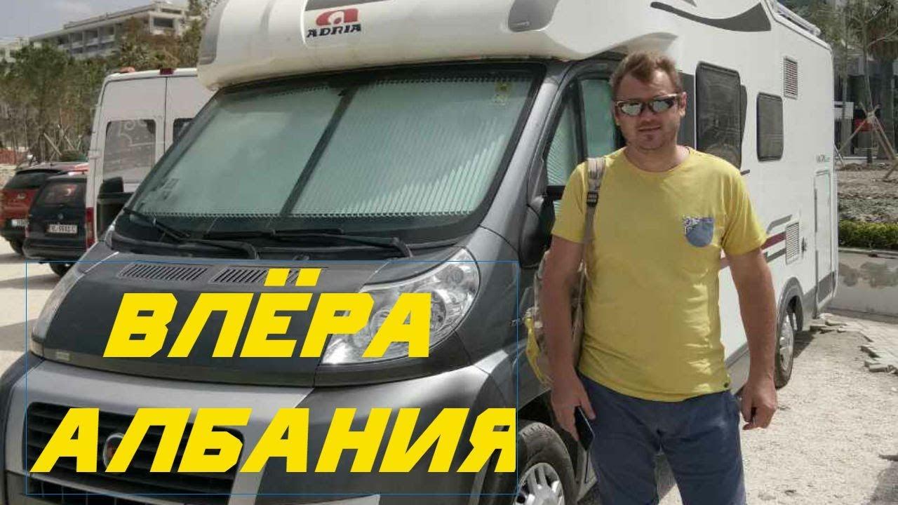 Недвижимость в сербии, купить дом в сербии, жилье в сербии, квартира в белграде или земельный участок в сербии продажа, цена, покупка|.